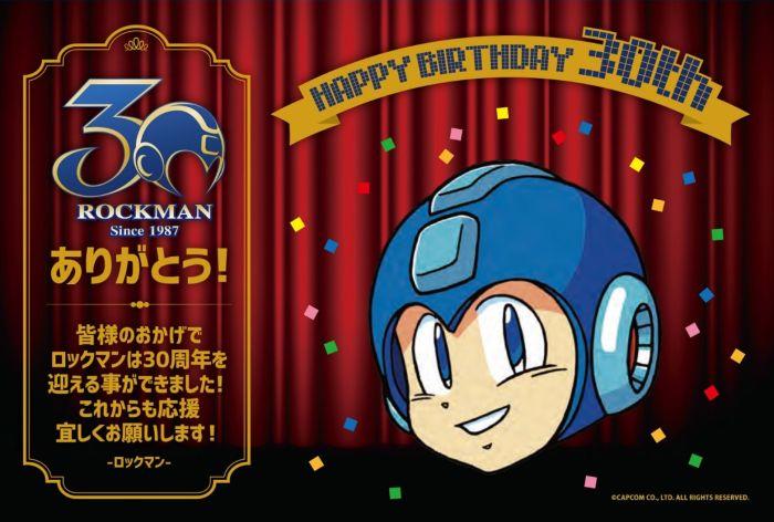 ロックマン30周年