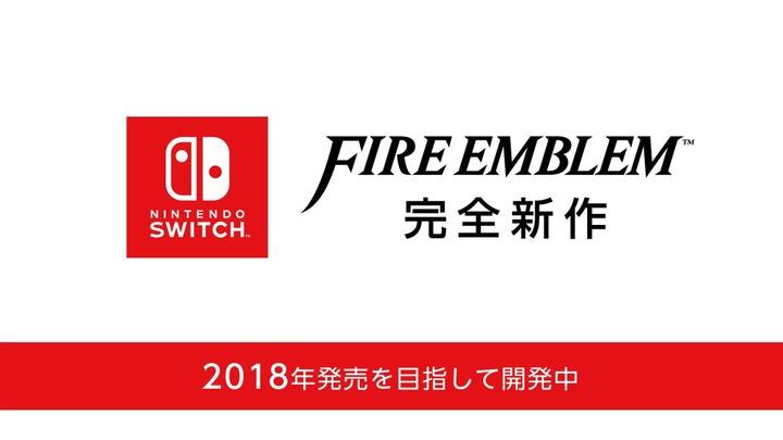 FE Switch