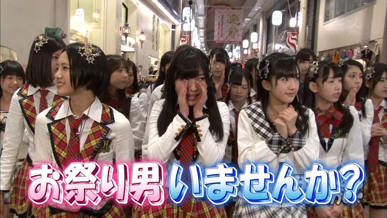 HKT48の画像 p1_28