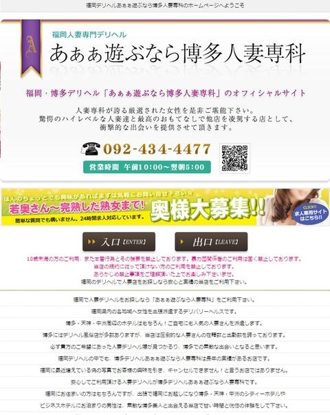 PRI_20140919162904