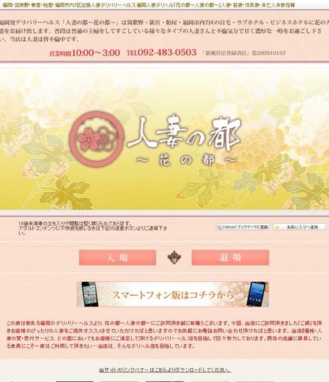 PRI_20140919145721