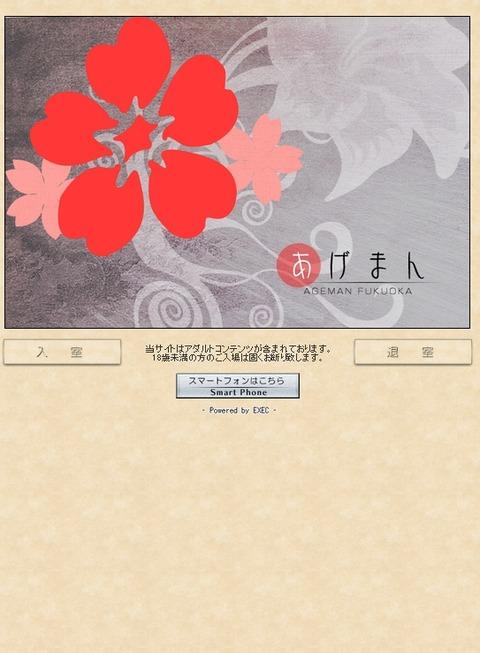 PRI_20130419162908