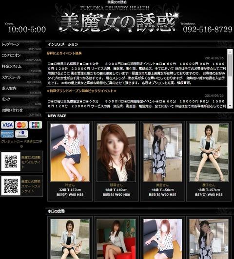 PRI_20141008093537