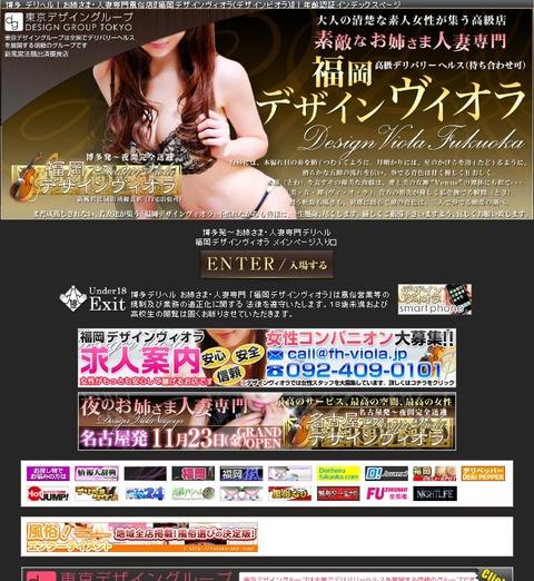 PRI_20130415111104