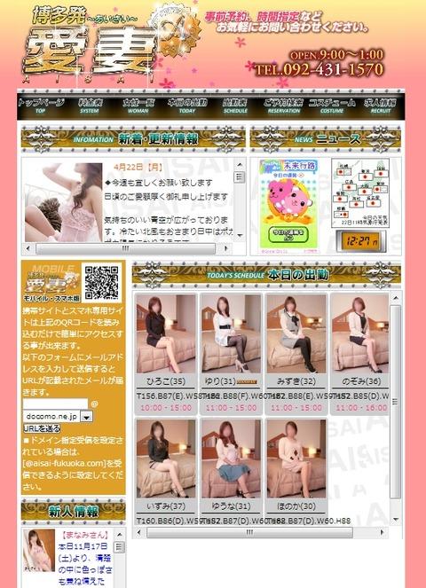 PRI_20130422122717