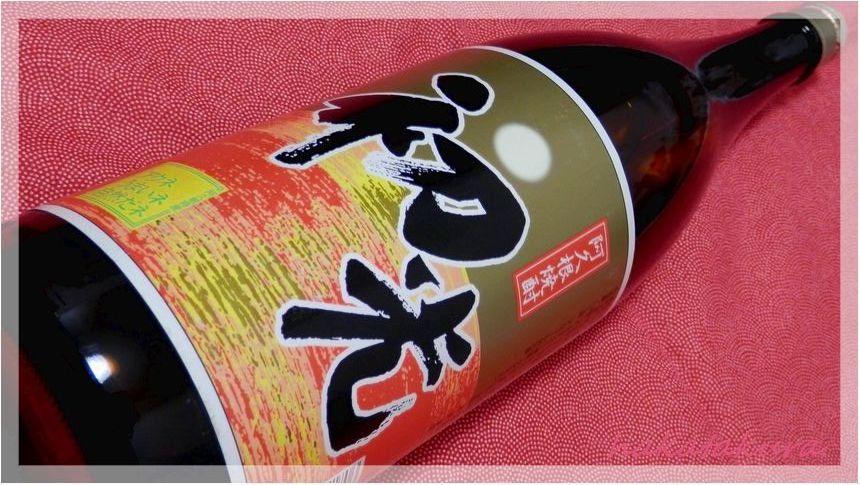 明日もどこかで博多蔵。『ひとり歩き』古澤醸造『海童』 濵田酒造『国分』 国分酒造『LG』 宗政酒造『さつま寿』 尾込商店                  蔵。