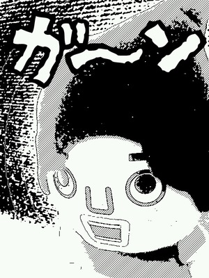 mangafu_20121223191323