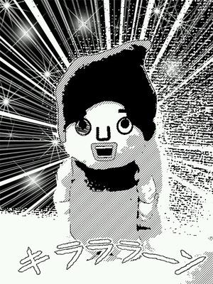 mangafu_20121223192255