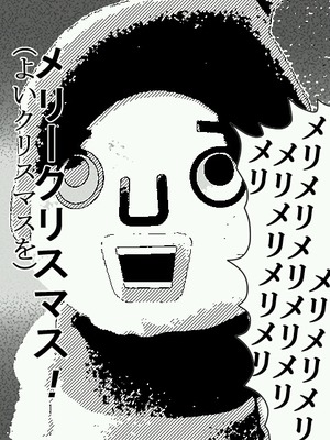 mangafu_20121223191657