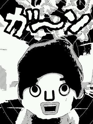 mangafu_20121224094534