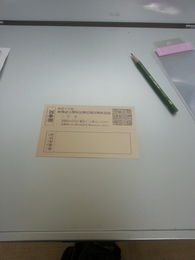 20121214_150629