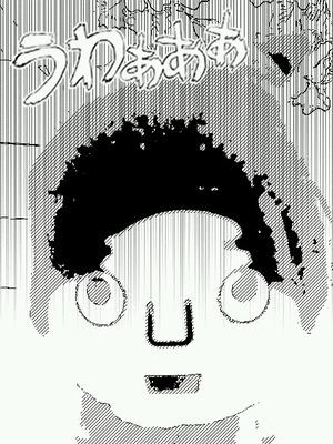 mangafu_20121224094556
