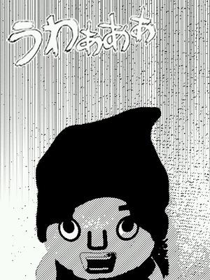 mangafu_20121223192138