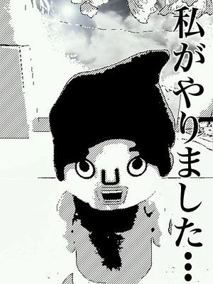 mangafu_20121224095059 - コピー