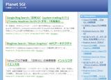 Planet SGI