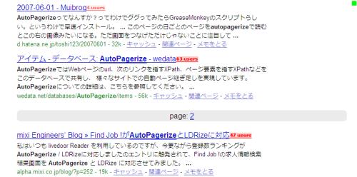 StylishでAutoPagerizeのページ区切りのスタイルを変更