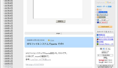 AutoPagerizeのページ区切りのスタイルを変更