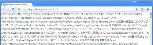 このブログのindex.rdf