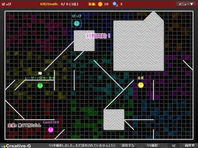 laser_battler_2011_11_20_164626