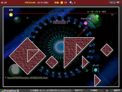 laser_battler_2011_11_20_163948
