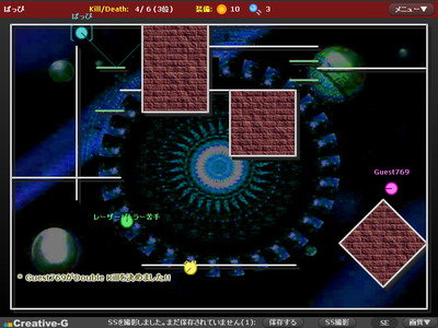laser_battler_2011_11_20_163859