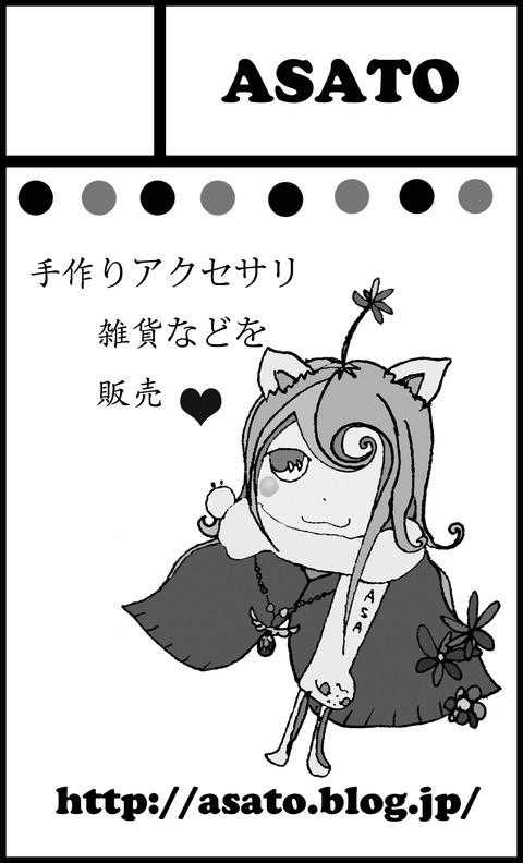 01sp_cut