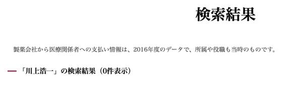 スクリーンショット 2021-03-19 9.21.38