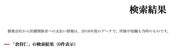 スクリーンショット 2021-03-19 9.18.57