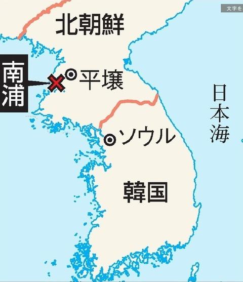 北朝鮮マップ