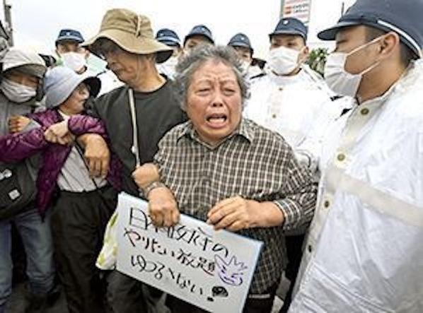 沖縄をいじめるな