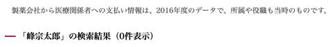 スクリーンショット 2021-03-21 8.12.25
