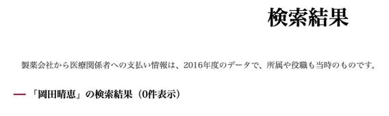スクリーンショット 2021-03-19 9.37.19