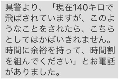 スクリーンショット 2019-11-07 8.01.10