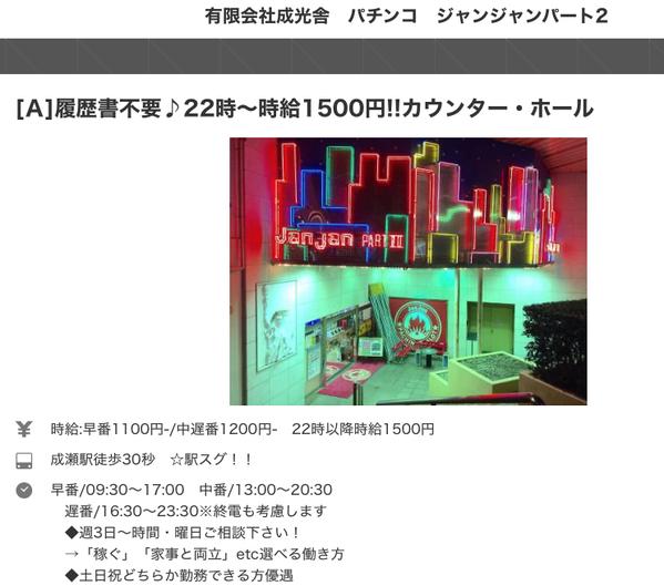 スクリーンショット 2020-11-10 21.10.49
