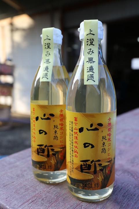 戸塚醸造店さん(8)