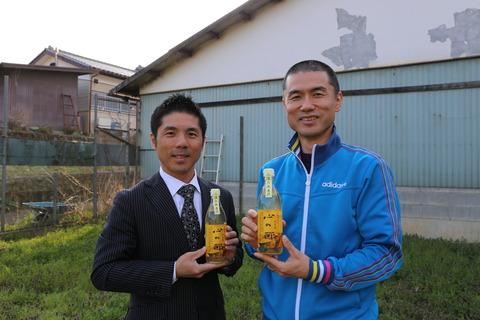 戸塚醸造店さん(9)