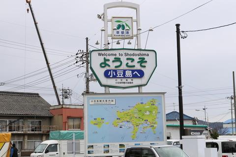 ヤマロク醤油さん(4)