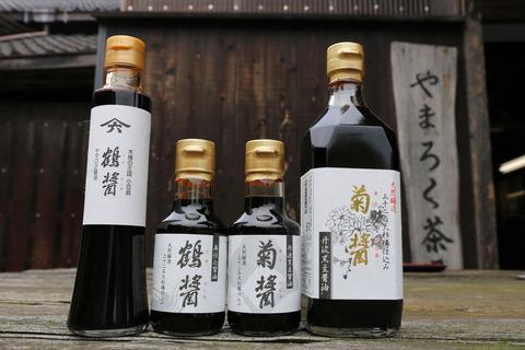 ヤマロク醤油さん(15)