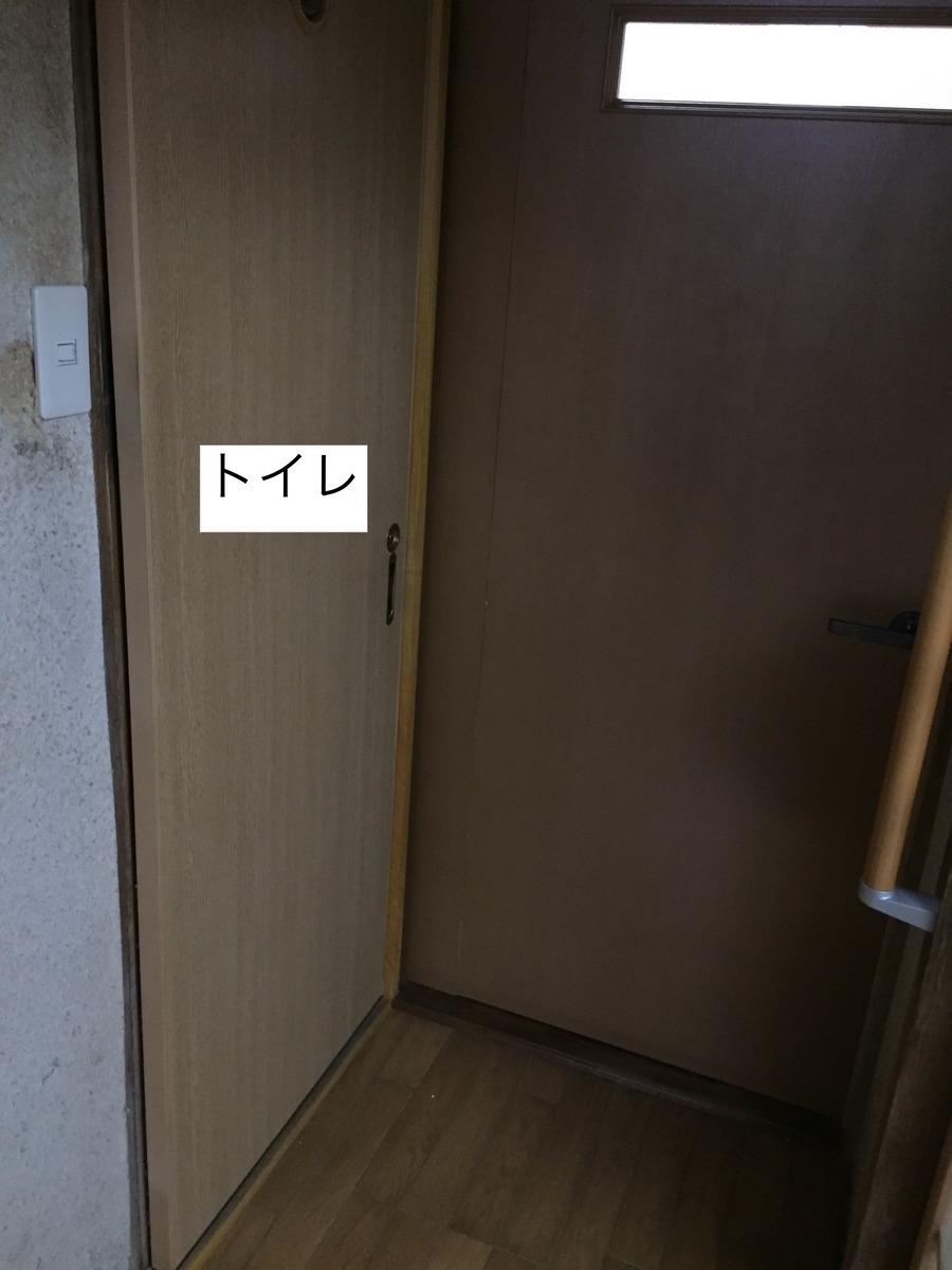 勝手にトイレ調査②