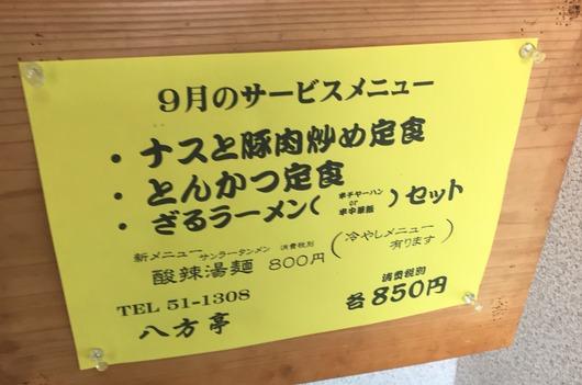IMG_5384