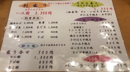 IMG_7701