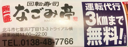 IMG_6357