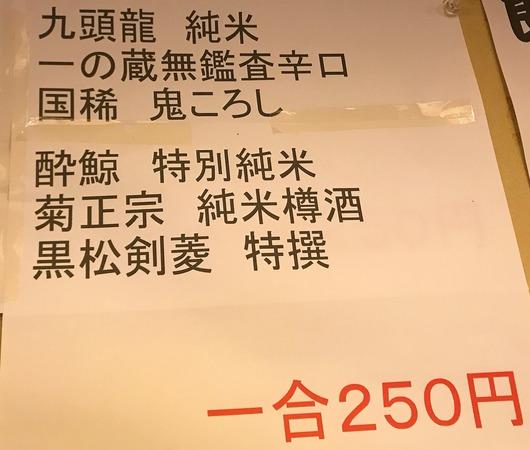 IMG_7209