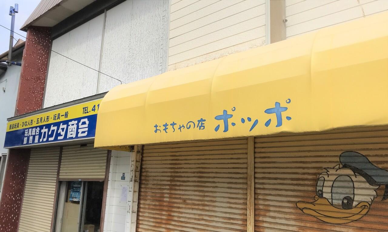 大縄 アークス スーパー・アークス 大縄店(函館市大縄町)|エキテン