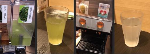 drink-bar-sya