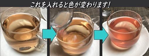 drink-harbu
