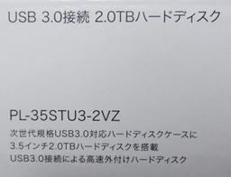 PB242644