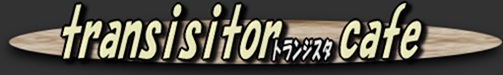 tranjistra-logo