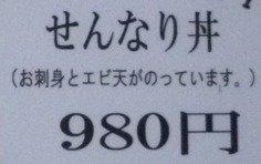P1930689