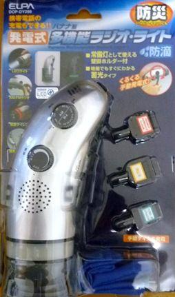 P1400078